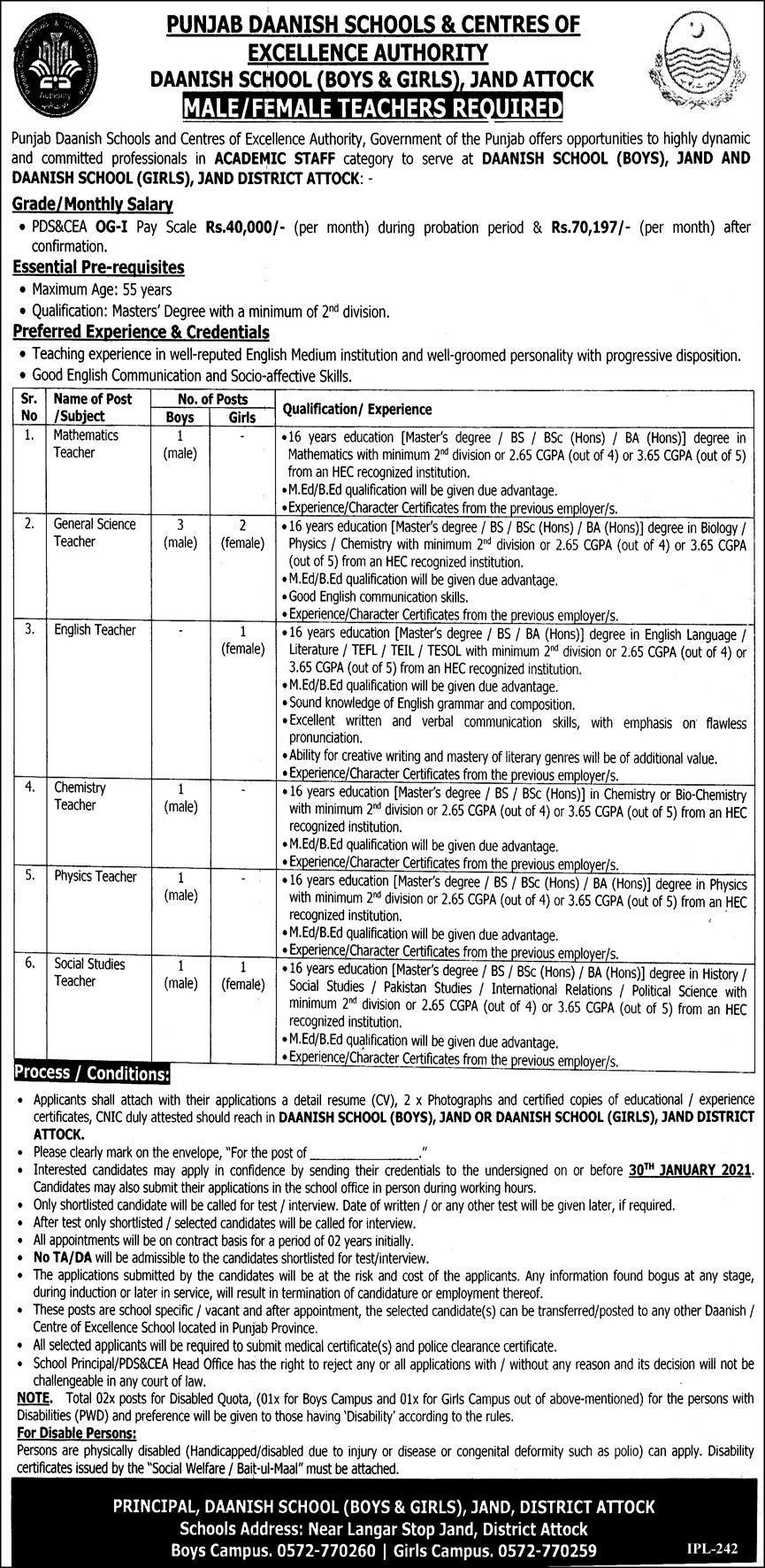 Latest Punjab Daanish School Attock Jobs 2021