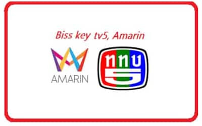 Biss Key Amarin Dan Tv5
