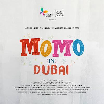 momo in dubai cast, dubai movie 2021 release date, momo movie, momo movie 2020, momo movie netflix, momo in dubai, momo in dubai malayalam movie. mallurelease