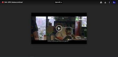 দেবি বাংলা ফুল মুভি  । Debi Bangla Full Movie Watch