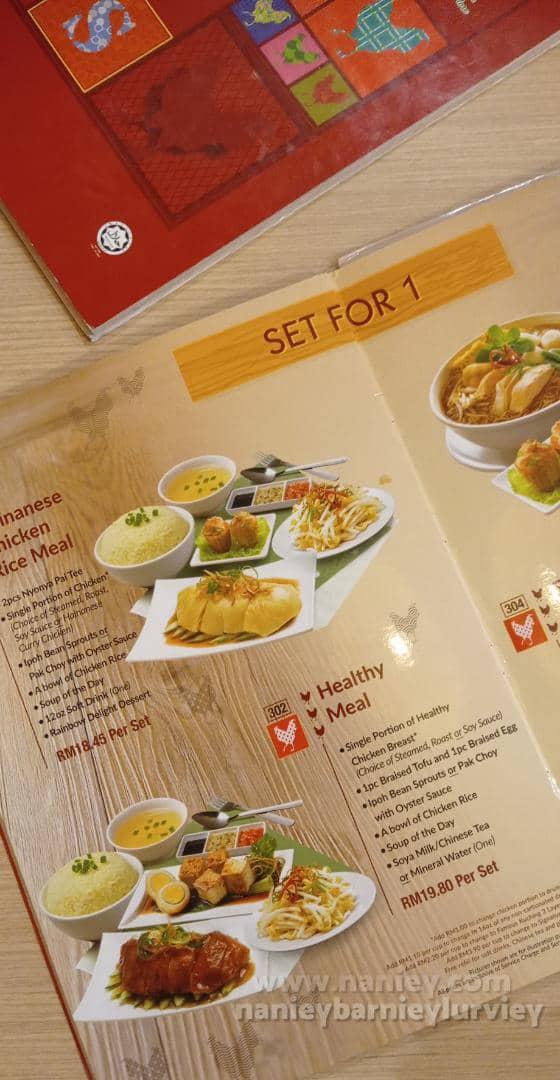 Resepi Pak Choy Chicken Rice Shop Anisa Resepi