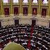 Diputados convirtió en ley el aumento al impuesto sobre los Bienes Personales