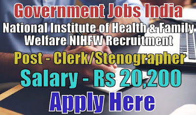 NIHFW Recruitment 2018