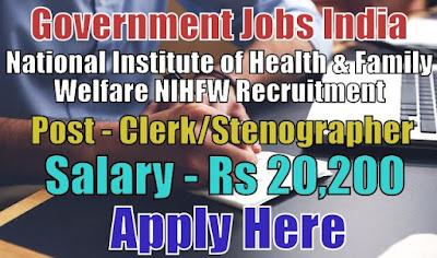 NIHFW Recruitment 2018