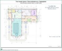 Гостевой дом с бассейном в д. Говядово Ивановского района Ивановской области. План 1-го этажа
