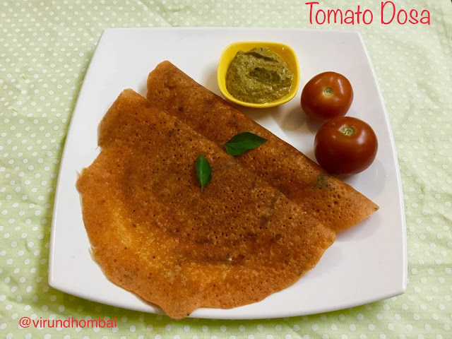 Tomato Dosa recipe - Thakkali Dosa -Tomato Dosa is a simple and tasty tiffin for breakfast or dinner. Rice, urid dal and tomatoes are the main ingredients for this dosa. Onions, curry leaves and other extra flavours can be added as you wish. There is no need for fermentation process for this dosa. You can prepare right after you grind the batter. Quick and easy breakfast recipes. Dosa recipes.