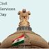 Civil Services Day: 21 April