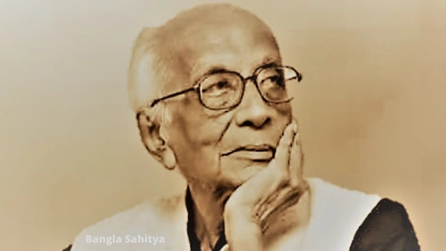 Nirendranath Chakraborty Kobita Somogro   বাংলা কবিতা সমগ্র