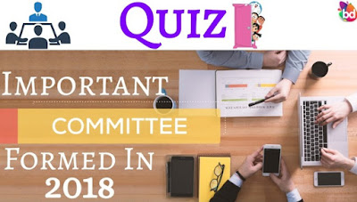 Important Committees Formed In 2018 | Practice Quiz-1