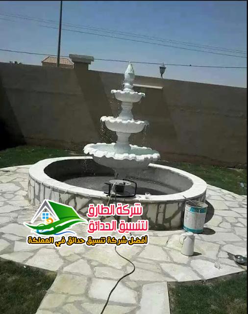 نوافير حدائق في جدة