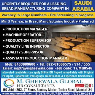 Bread Manufacturing Company in Saudi Arabia