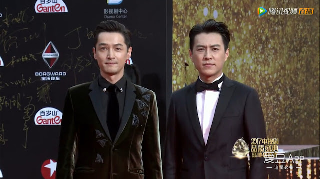 Hu Ge 2017 Chinese Drama Awards