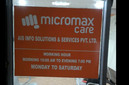 micromax service center in ghaziabad