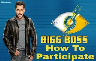 BigBoss season 12 के लिए Participate कैसे करे