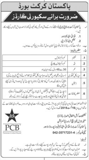 Advertisements for PCB Jobs