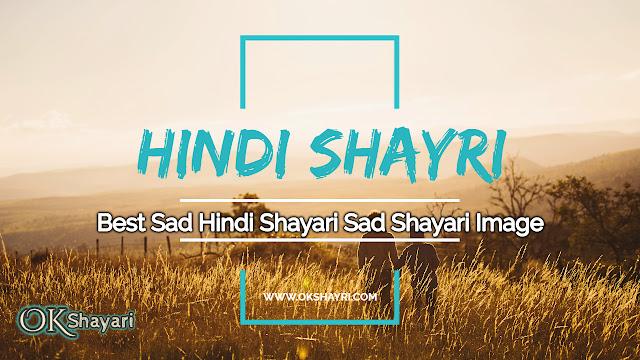 Best Sad Hindi Shayari Sad Shayari Image