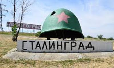 Волгоград-Сталинград
