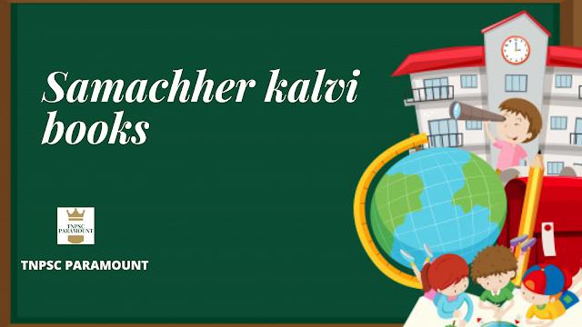 SAMACHEER KALVI 10TH BOOKS | DOWNLOAD FREE PDF
