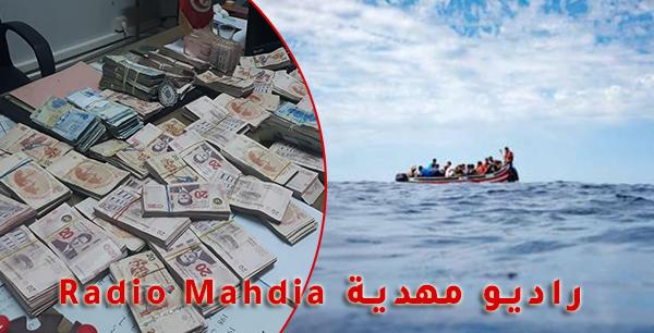 المهدية : القبض على منظم حرقة و بحوزته أكثر من 274 ألف دينار