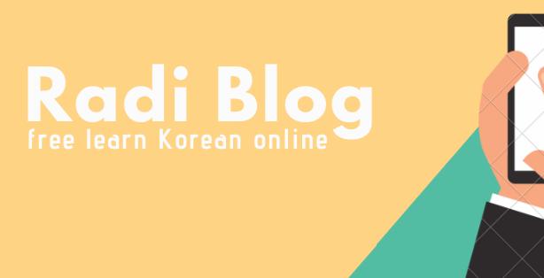 blog tentang belajar bahasa Korea untuk persiapan test eps-topik