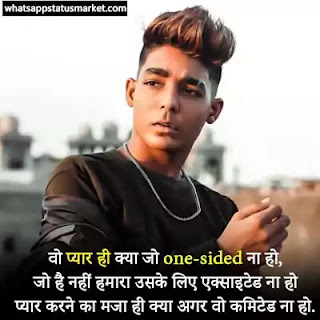 one sided love images in hindi