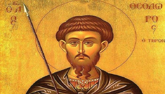 Santo Theodorus Tiro (9 November)