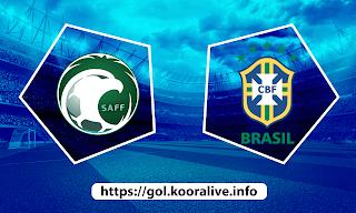 مشاهدة مباراة السعودية ضد البرازيل 28-07-2021 بث مباشر في اوليمبياد طوكيو