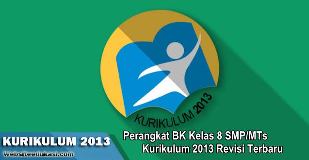 Perangkat Bk Kelas 8 Smp Mts Kurikulum 2013 Revisi 2019 Websiteedukasi Com
