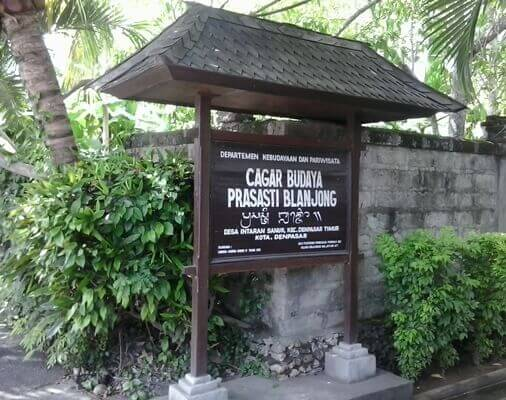 Blanjong Temple Sanur is located inwards Banjar Blanjong BaliBeaches: Blanjong Temple Sanur & Blanjong Inscription