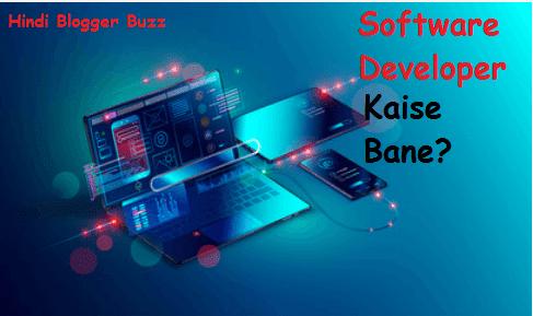 Software Developer Kaiae Bane