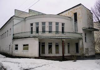 Павлоград. Вул. Соборна, 109