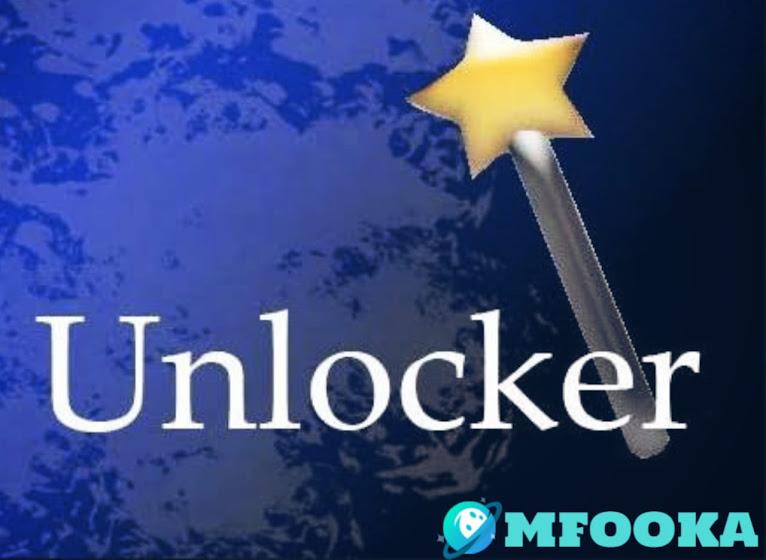 تحميل برنامج حذف الملفات المستعصية من جذورها unlocker 9.0 عربي مجانا