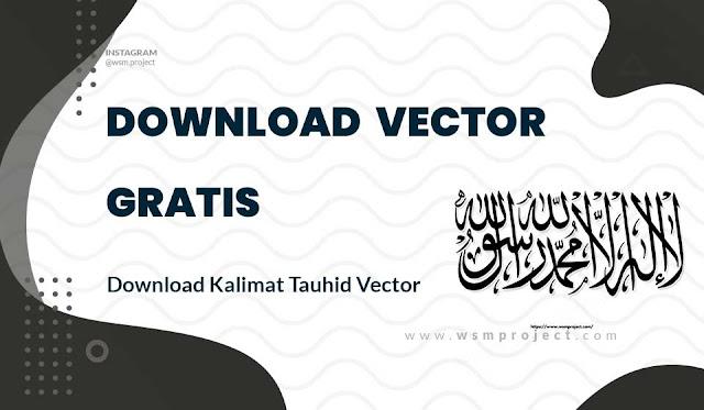 Download Kalimat Tauhid Vector
