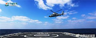 Actividades del 28º Grupo Operativo de Escolta