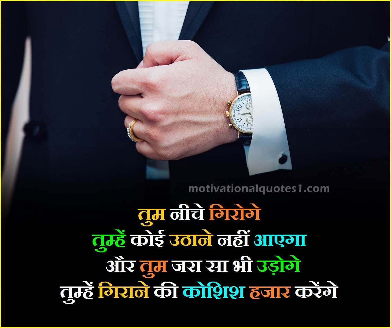 Motivational Pictures For Success In Hindi    मोटिवेशनल ...