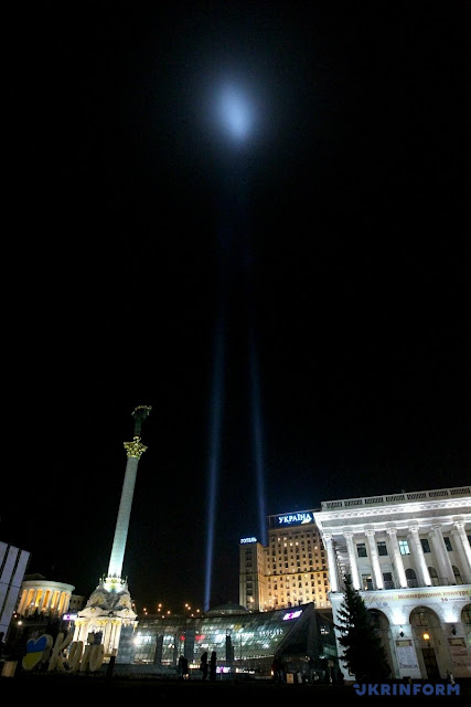 Промені гідності, Київ