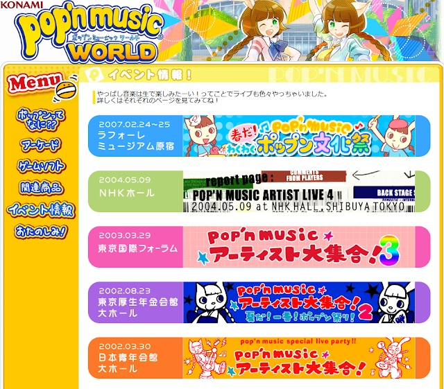 Konami pop'n music world portal events page