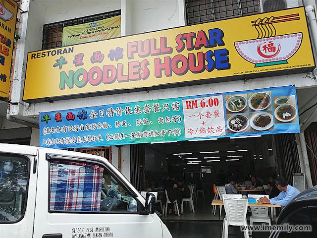 Set Lunch (Food + drink)  RM6 @ Cheras Kopitiam - Full Star Noodles House