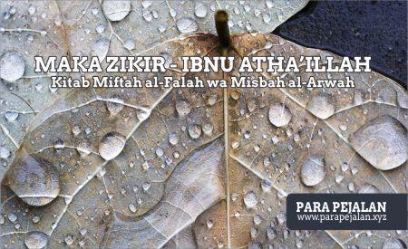 Makna zikir menurut ibnu atha'illah