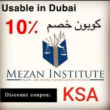 mezan-institute