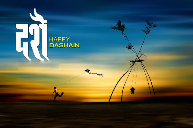 Dashain Wallpapers