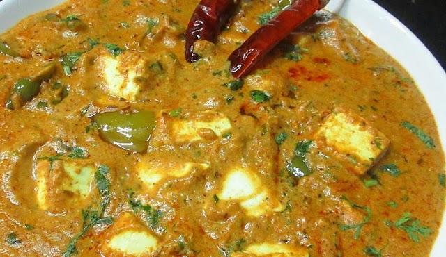 Paneer Kolhapuri Recipe Without Onion & Garlic