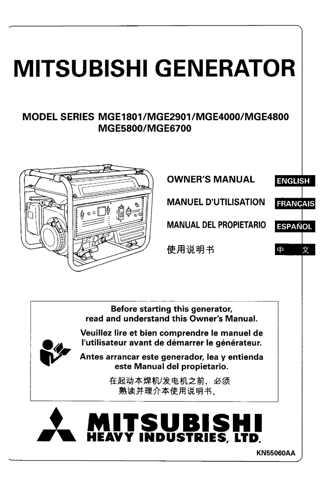 Before starting this generator, read and understand this Owner's Manual.  Veuillez lire et bien comprendre le manuel de I'utì|isateur avant de  démarrer le ...
