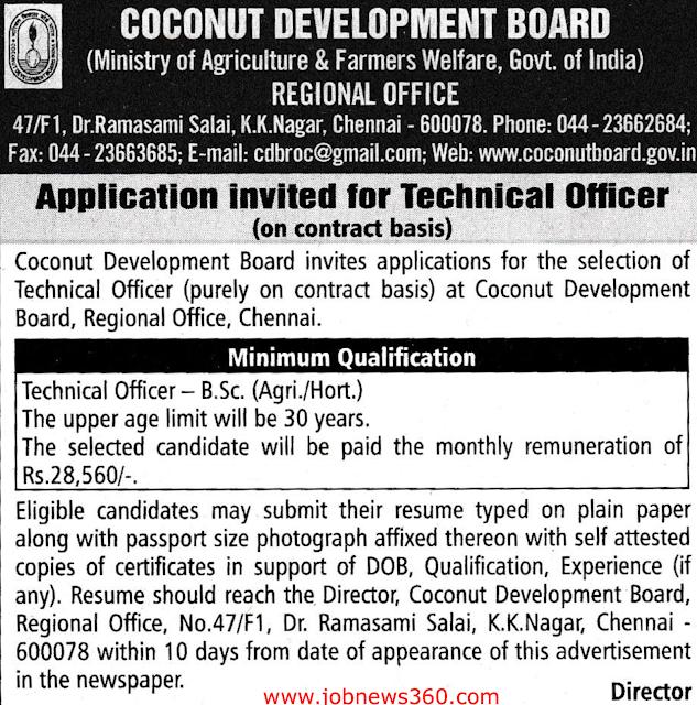Coconut Development Board Chennai Recruitment 2019 for Technical Officer