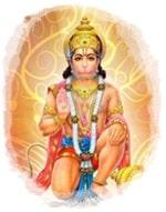 महाबली हनुमान जी की आरती