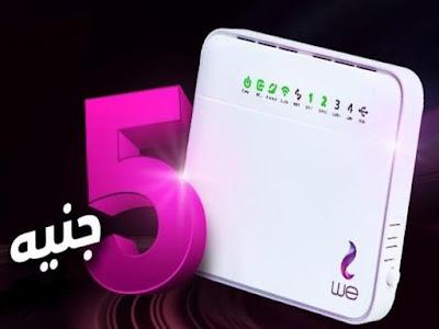 راوتر, الشركة المصرية للاتصالات, الإنترنت, مصر,