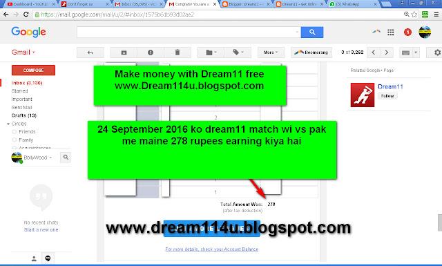 24 September 2016 ko maine Dream11 match wi vs pak me 278 rupees ka earning kya hai-see screenshot