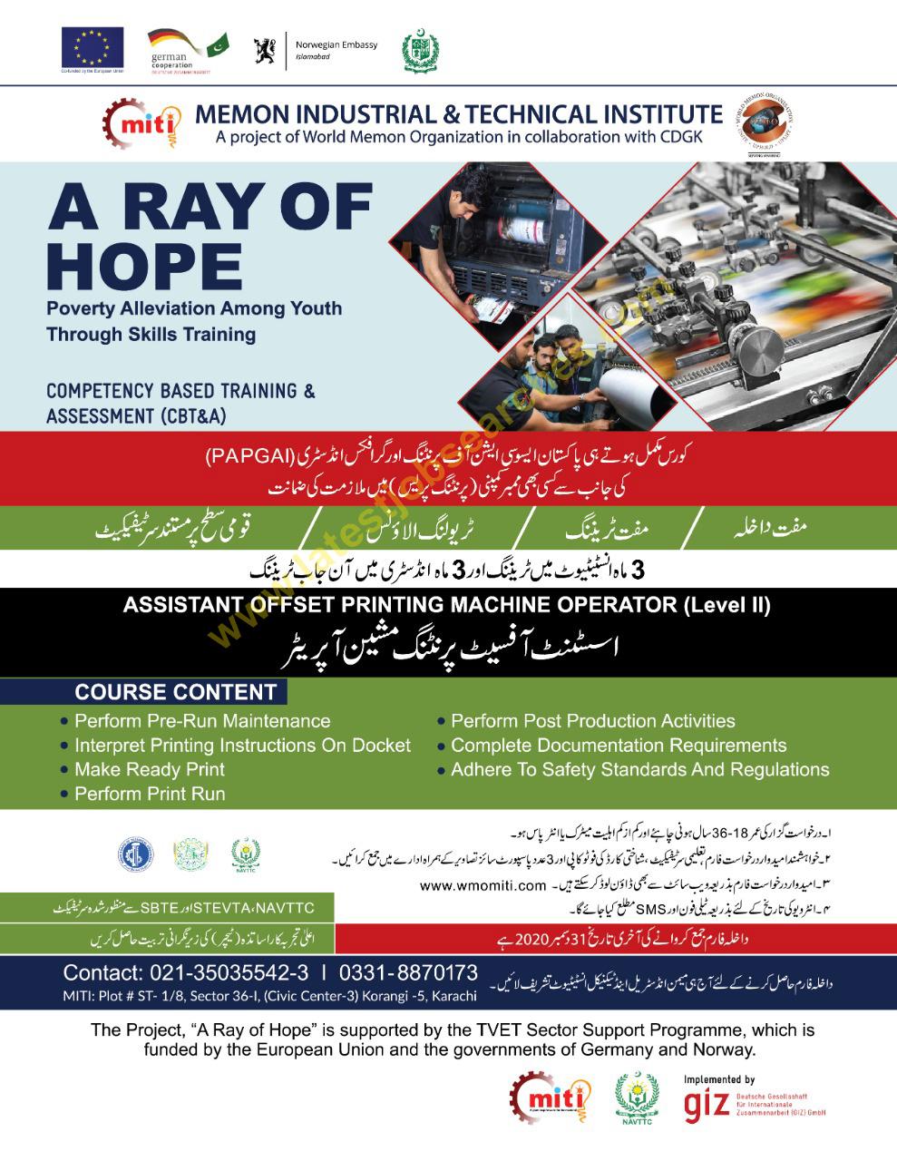 Memon industrial & Technical Institute skills and training