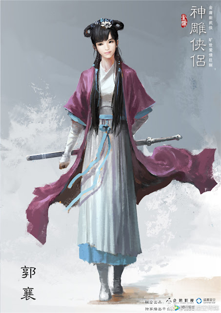 Return of the Condor Heroes 2018 remake