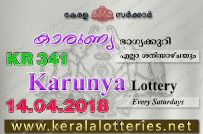Kerala Lottery Results 14-04-2018 Karunya KR-341 Lottery Result